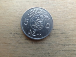 Arabie Saoudite  5  Halala  1400  Km 53 - Saudi Arabia