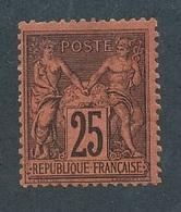 CM-120: FRANCE: Lot Avec N° 91* Signé (* 2ème Choix Compté NSG) - 1876-1898 Sage (Type II)