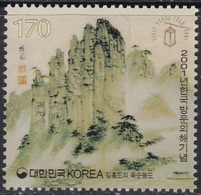South Korea KPCC1635 Visit Korea Year 2001, Painting, Oksun Peaks, Kim Hong-do, Peinture - Arts
