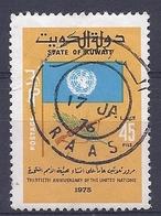 190031252  KUWAIT  YVERT  Nº   643 - Kuwait