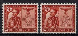 DR 1943 // Mi. 863 ** 2x - Deutschland