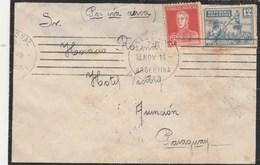 Argentine Lettre Via Aerea Buenos Aires 1929 Pour Asuncion Paraguay - Argentina