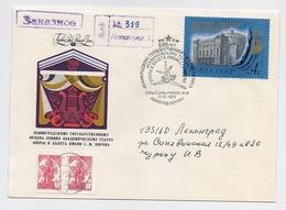 MAIL Post Used Cover USSR RUSSIA Art Theater Opera Ballet Kirov Leningrad - 1923-1991 UdSSR