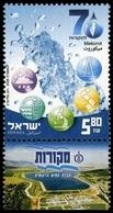 2008Israel1969Mekorot Israel National Water Syatem 70 Years - Unused Stamps (with Tabs)