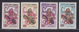 CAMBODGE AERIENS N°   24 à 27 ** MNH Neufs Sans Charnière, TB (D8547) Jeux Olympiques De Tokio, Singe Hanuman - 1964 - Cambodge
