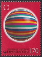 South Korea KPCC1673 International Council Of Industrial Design Societies Congress, Color Ball - Usines & Industries