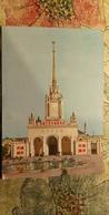 China. Beijing. Peking Exibition - Propaganda At The Street  -  Old Postcard - 1950s - - Chine