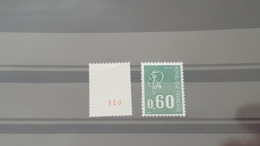 LOT 441127 TIMBRE DE FRANCE NEUF** LUXE NUMERO ROUGE N°1815b VALEUR 25 EUROS - France
