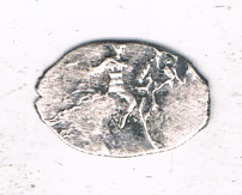 KOPEK  1535-1547 (Ivan Terrible)  RUSLAND /1366/ - Russie
