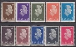 Grece 1964 - King Pail I, Mi-Nr. 835/44, MNH** - Grèce