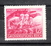 Germania Reich - 1945. Truppe D'assalto Popolari. Wolkssturm. MNH Fresh - Militaria