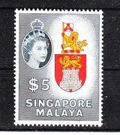 Singapore -1955. Stemma Di Singapore. Coat Of Arms Of Singapore English Colony. Very Hig Value Rare MNH - Francobolli