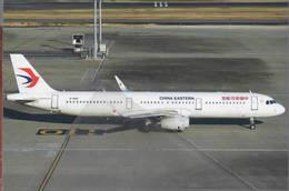 China Eastern Airlines Airbus A321-200 B-1680 At Tokyo Haneda 中国东航 - 1946-....: Era Moderna