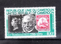 Camerun - 1979. Rowland Hill. Stamp On Stamp. MNH - Francobolli Su Francobolli