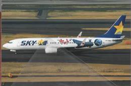 Skymark Airlines B737-800W JA73NG S/c  At Tokyo Haneda - 1946-....: Era Moderna