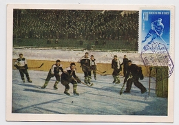 CARTE MAXIMUM CM Card USSR RUSSIA Sport Hockey - Cartes Maximum