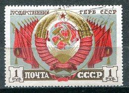 RUSSIE - Y&T 1104 - 1923-1991 URSS