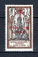INDE  N° 178  NEUF SANS CHARNIERE COTE 2.50€  DIEU BRAHMA - India (1892-1954)