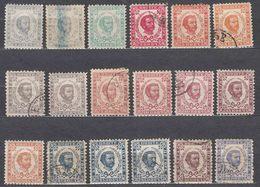 Montenegro 1894-1898 Mi#15-20 And 34-40 Mint/used, To Study - Montenegro
