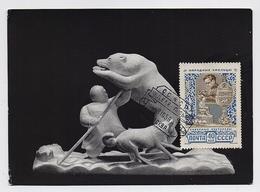CARTE MAXIMUM CM Card USSR RUSSIA Art Sculpture Ethnic Bear North Arctic Dog Folk Thread Mammoth Hunter - Maximumkaarten