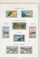Côte D'Ivoire -Poste Aérienne - Côte D'Ivoire (1960-...)