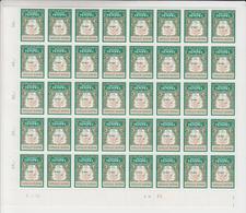 Indonesië Fiscale Zegel Blok Van 40 Zegels(Tempelzegel???) - Indonesia