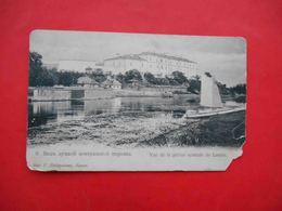 Lutsk 1917 Central Prison. Russian Postcard - Ukraine