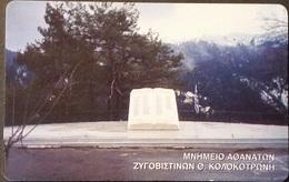 Telefonkarte Griechenland - 02/02 - Landschaft  - Denkmal - Aufl. 500000 - Greece