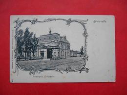 Chisinau Moldova Club. Russian Postcard Pre 1917 - Moldavie
