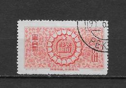 LOTE 1829  ///   (C010)  CHINE N°1086 De 1956 Oblitéré - 1949 - ... People's Republic