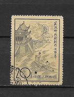 LOTE 1829  ///   (C010)  CHINE - 1949 - ... People's Republic