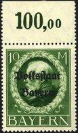 BAYERN 132IA **, 1919, 10 M. Volksstaat, Frühdruck, Pracht, Gepr. Dr. Helbig, Mi. 55.- - Bayern (Baviera)