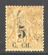 Surcharge  «5 / C. CH.» Sur Alphée Dubois 25 Cent  YvT 3 Oblitéré - Oblitérés