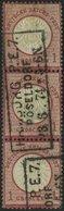 Dt. Reich 19 O, 1872, 1 Gr. Rotkarmin Im Waagerechten Dreierstreifen, R3 HAMBURG P.E. 7. PÖSELDORF, Pracht, Fotobefund B - Deutschland