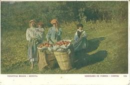 "2695 "" VENDEUSES DE POMMES - CORFOU "" CARTOLINA POSTALE ANIMATA ORIG. NON SPEDITA - Grecia"