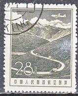 LOTE 1829  ///   (C020)  CHINE PA N°51 De 1957 Oblitéré - 1949 - ... República Popular
