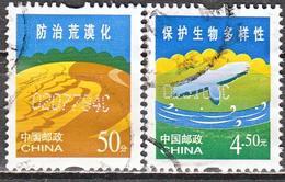 LOTE 1829  ///   (C025)  CHINE N° 4143/4 De 2004 En Série Complète Oblitérée - 1949 - ... República Popular