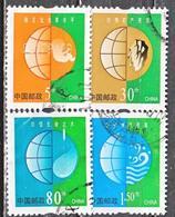 LOTE 1829  ///   (C025)  CHINE N° 3979/82 De 2002 En Série Complète Oblitérée - 1949 - ... República Popular