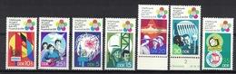 DDR 1973, Weltfestspiele Jugend Student Youth**, MNH - Vereine & Verbände