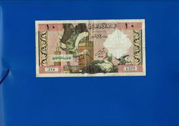 Algérie Billet De 10 Dinars 1964 Algeria Banknote 10 Dinars 1964 - Algérie