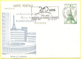 FRANCIA - France - 1983 - 1,60 Tour Eiffel + Special Cancel 20e Anniversaire De La Maison De Radio-France - Carte Postal - Biglietto Postale