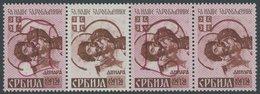 SERBIEN 54AIII,IV **, 1941, 0.50 D. Kriegsgefangene In Viererkombination Mit Nr. 54II Und AI, Postfrisch, Pracht - Besetzungen 1938-45