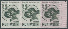 SERBIEN 55AII **, 1941, 1 D. Kriegsgefangene Mit Stecherzeichen Im Dreierstreifen Mit Nr. 55II Und AI, Postfrisch, Prach - Besetzungen 1938-45
