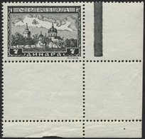 SERBIEN 79L **, 1942, 7 Din. Klöster Mit Unten Anhängendem Leerfeld, Herstellungsbedingter Gummiknitter, Pracht, Mi. 400 - Occupation 1938-45