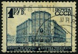 UKRAINE 12Y O, 1942, 3 Rbl. Auf 1 Rbl. Dunkelblau, Wz. Mäandermuster, üblich Gezähnt Pracht, Gepr. Keiler Und Zirath, Mi - Besetzungen 1938-45