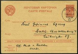 FELDPOST II. WK BELEGE 1941, Russische Ganzsachenkarte Aus Den Ersten Kriegstagen Des Rußland-Feldzugs, Feldpoststempel  - Besetzungen 1938-45