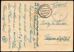 FELDPOST II. WK BELEGE Niederlande, 29.6.44, Karte F/F Von Einem Niederländer Bei 1.Marschbatt. 33 Homburg An Seinen Bru - Besetzungen 1938-45