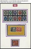 SAMMLUNGEN **, 1949-90, Postfrische Komplette Sammlung DDR In 3 Bänden, Bis Auf Einige Wenige Werte Der Ersten Jahre (u. - Deutschland