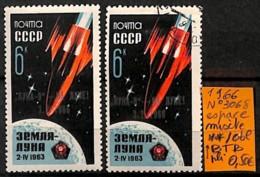 D - [821749]Russie & URSS 1966 - N° 3068, Espace Mixte **/Obl, Pli, Espace - 1923-1991 URSS