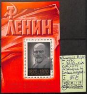D - [821771]Russie & URSS 1970 - BL62cu, Curiosité Décalage De La Couleur Argent - 1923-1991 URSS
